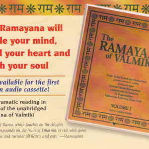 The Ramayana of Valmiki Audio CDs